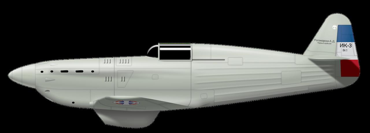 IK-3 Prototype - 1940