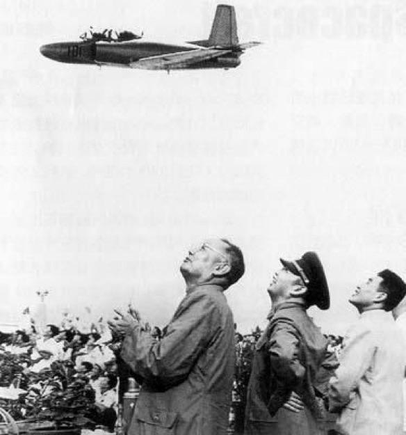 JJ-1 Flyby