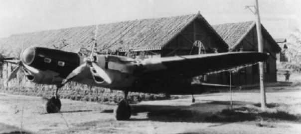 XB-3 at the Taipingsi Airfield