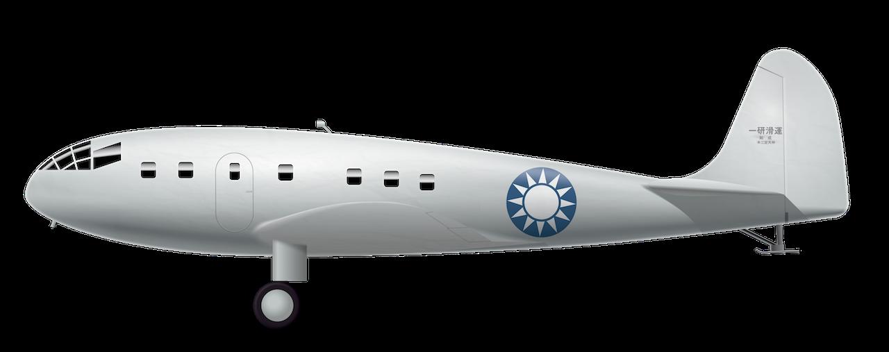 XG-1_03.png
